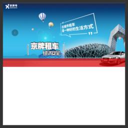 北京车牌_网站百科