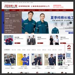 上海工作服定制西服定制工装定制衬衫定做厂家上海锦赫服饰有限公司
