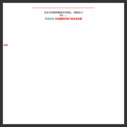 權重域名_網站百科