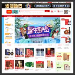 【酒仙网】www.jiuxian.com的网站综合信息_购物没得比官网