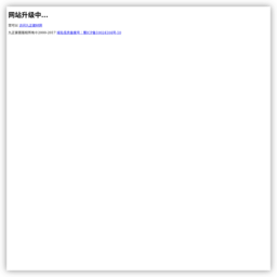 九正家居网 - www.jiuzheng.com装修、家居定制门户网站截图