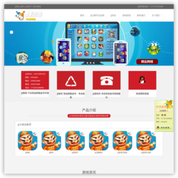 JJ比賽賬號出租_網站百科
