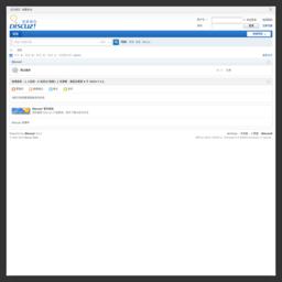 男子保健记事本_健康男人网