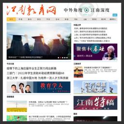江南教育网