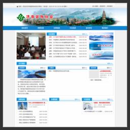 济南建筑装饰信用网