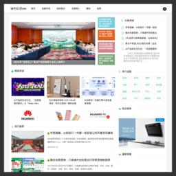 中国消费观察网-聚焦全球 专业成就品牌