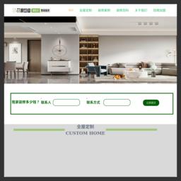 艾度巨迪_官方网站
