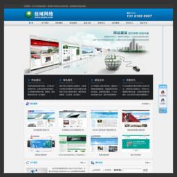 沧州佳域网络信息技术公司
