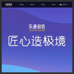 乐港游戏官网