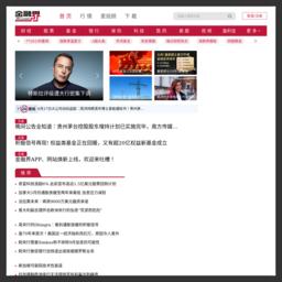 中国黄金投资网