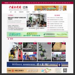 中国新闻网|江苏www.js.chinanews.com
