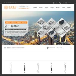 江苏工业铝型材