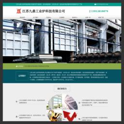铸造电炉生产厂家