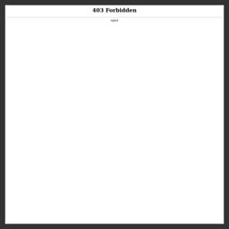 离型纸厂家网站截图