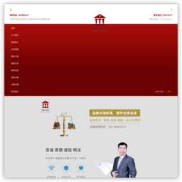 天津涉外律师