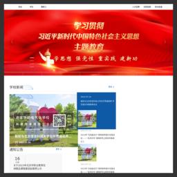 北京铁路电气化学校