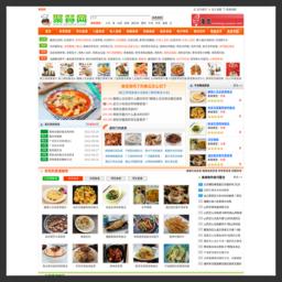 家常菜做法大全有图_简单好吃家常菜的做法_菜谱大全带图片_www.jucanw.com聚餐网截图