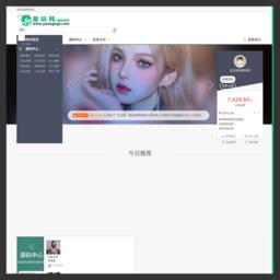 聚码网 - 源码交易|模板交易|网站买卖|自动发卡|站长服务中心