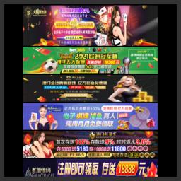山东聚合聚苯板|无极渗透A级防火保温板|复合保温建筑外墙模板|济南渗透型外墙保温材料厂家-山东军润建筑工程有限公司