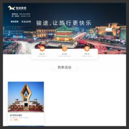 西安旅游 - 骏途旅游网