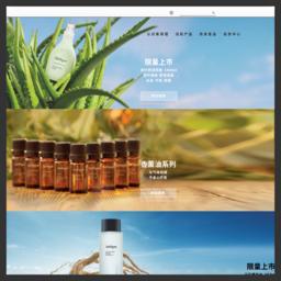 茱莉蔻中国官网