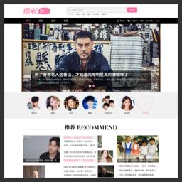 最新娱乐新闻jushuo.com八卦新闻_明星绯闻_最新电影_电视剧_综艺节目表-据说娱乐截图