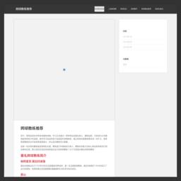 自动焊锡机_全自动焊锡机_焊锡机器人-【深圳巨正东焊锡机厂家】_网站百科