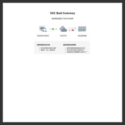 九江职业技术学院图片