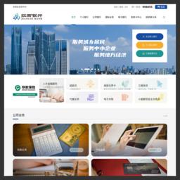 江西银行官网