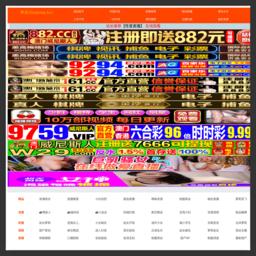 江西飓速物流_网站百科