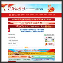 江西法制網_網站百科