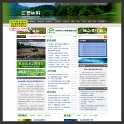 江西林业科技网