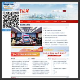江西普法网_网站百科