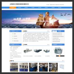 网站 无锡市江星清洗设备有限公司(www.jxqx88.com) 的缩略图