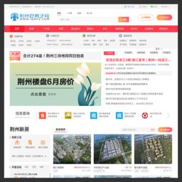 荆州房价_网站百科