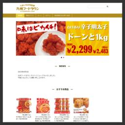 焼酎、特産品の通販【九州フードタウン】