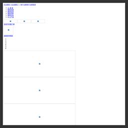 中小学教育教学网_网站百科