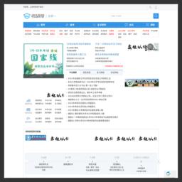 www.kaoyan.com的网站截图