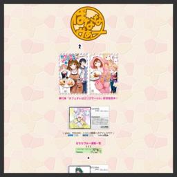 ドキドキ妄想空回りシンドローム美術館(ドキ・ビジュ)