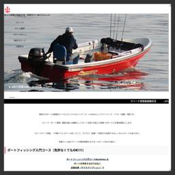 ボート保管の京福マリン加斗マリーナ