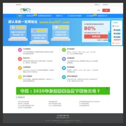 007數字圖書館-免費中文文獻庫_網站百科