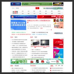 印刷keyin.cn科印印刷网_中国印刷行业门户网站