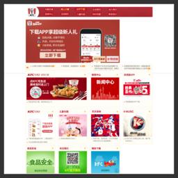 肯德基中國官網