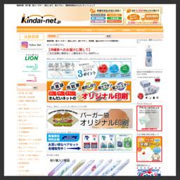 オリジナル箸袋印刷、オリジナルコースター、割り箸、激安紙おしぼりの製造直売。きんだいネットショップでは飲食店様向け資材を驚きの激安価格でご提供。もちろんオリジナル印刷はデザインから製造まで自社内で一貫!激安紙おしぼり、割り箸、紙ナプキン、サランラップヒタチラップはきんだいネットへ
