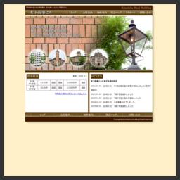 関内駅徒歩1分 好立地ビルなら木下商事ビル