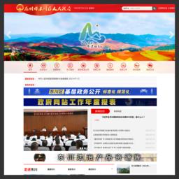 昆明东川区公众信息网