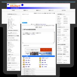 神戸観光WEB「こうべウェブドットコム」