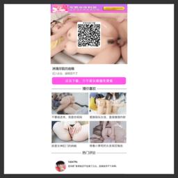 图灵微博软件截图