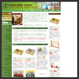 当店はヨーロッパからの輸入・木のおもちゃを中心に、赤ちゃんに安心して与えられる木のおしゃぶりから、大人でも楽しめる積み木・ゲーム・パズル・オルゴールやインテリア品、国内作家ものまで幅広く良質なおもちゃを取り揃えた木のおもちゃの専門店です。東京・武蔵国分寺にて、1995年より営業している実店舗「木のおもちゃ専門店 こどもの木」のWEBショップです。こいぬ店長もお待ちしていま〜す!!