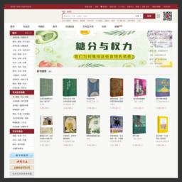 【孔夫子旧书网】网上买书:图书_书籍_古籍_二手书,网上卖书